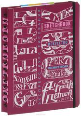 Sketchbook. Искусство красивого письма (темнокрасный)
