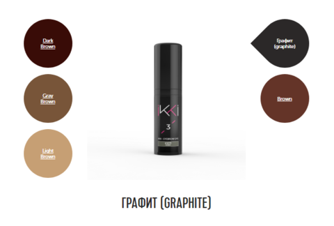 Гель-краска для бровей IKKI во флаконе (№3 графит) 5мл