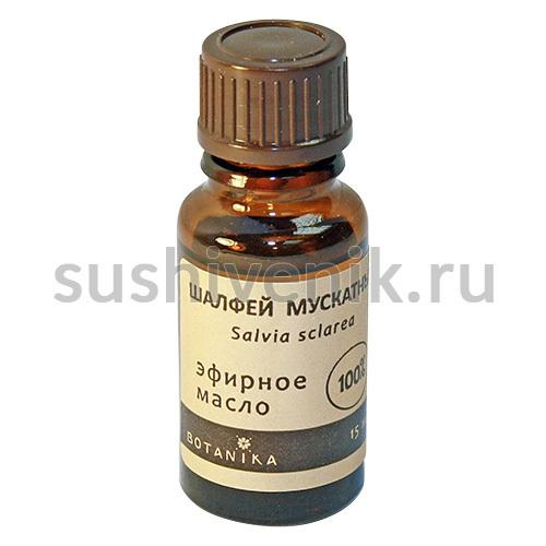 Шалфей мускатный - эфирное масло