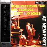 The Oscar Peterson Trio With Roy Eldridge, Sonny Stitt & Jo Jones / At Newport (LP)