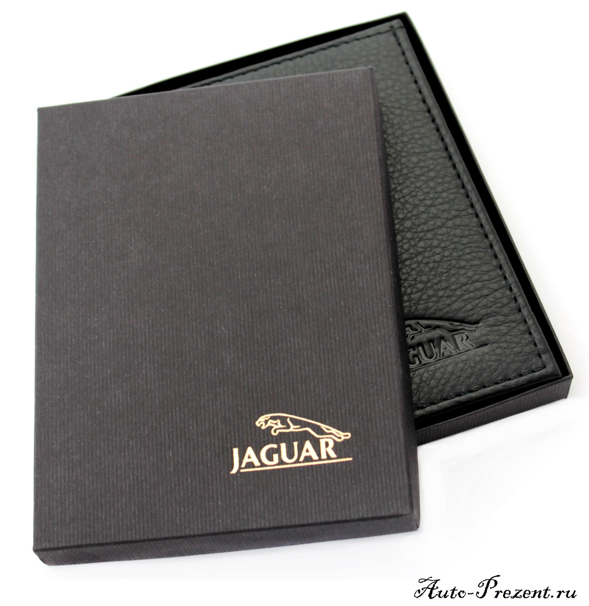 Портмоне для автодокументов из натуральной кожи с логотипом JAGUAR