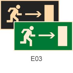 фотолюминесцентные знаки безопасности Е03 Направление к эвакуационному выходу направо