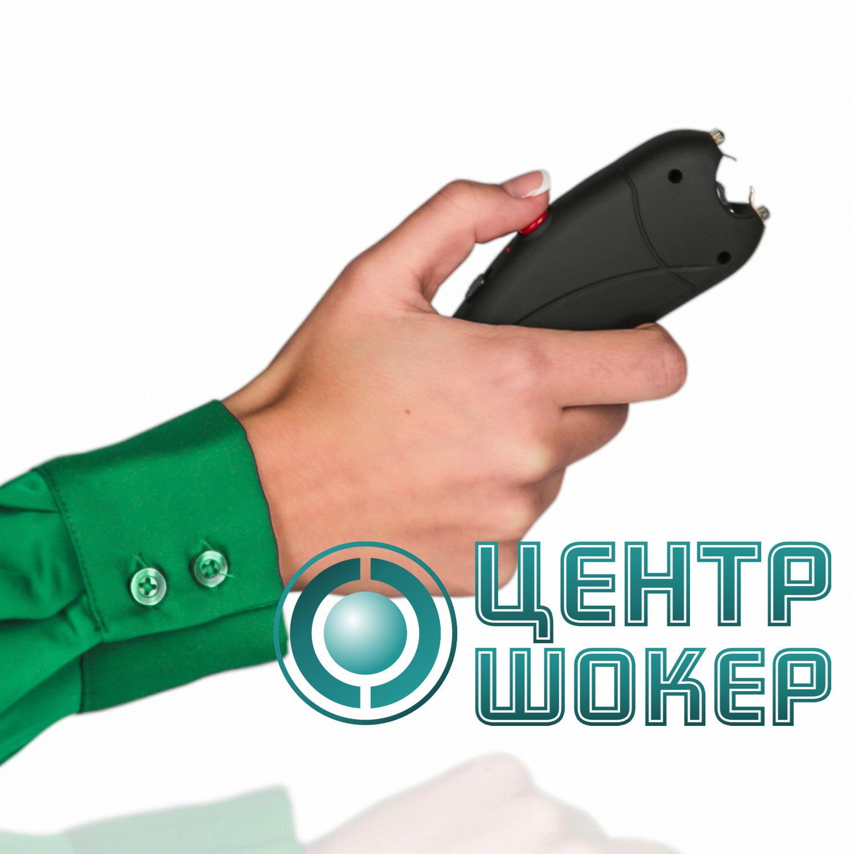 Электрошокер jaguar