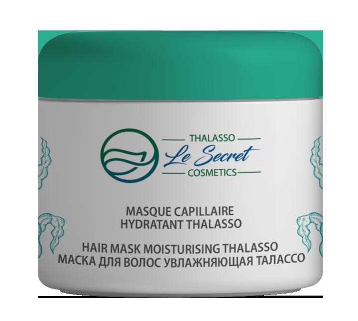 Маска для волос Талассо Le Secret Thalasso