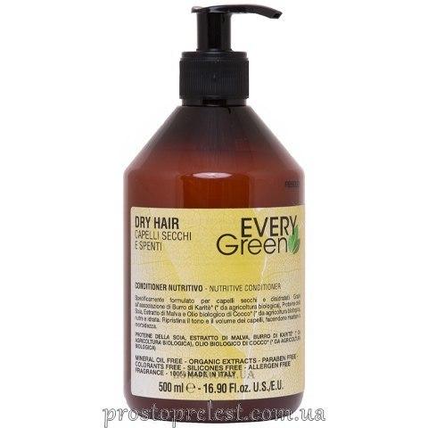 Dikson Every Green Dry Hair Nutritive Conditioner - Кондиционер для сухих волос