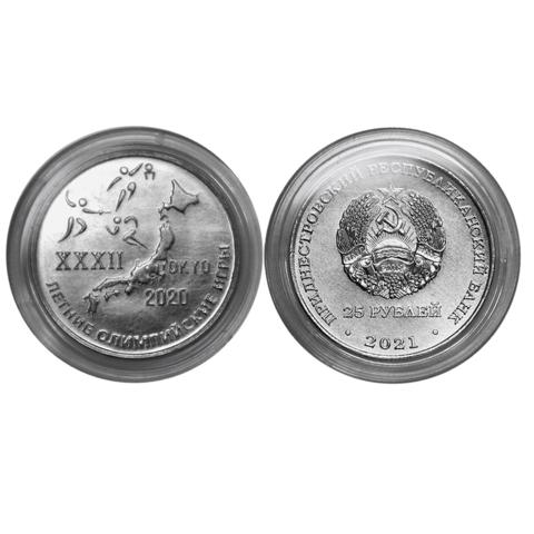 25 рублей XXXII Летние Олимпийские игры в Токио серии Спорт ПМР 2020 год