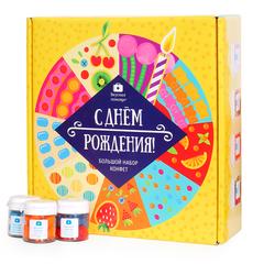 Большой набор конфет С Днём Рождения!