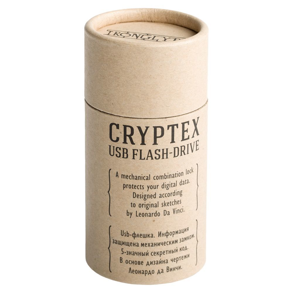Cryptex, Gold limited edition USB flash drive