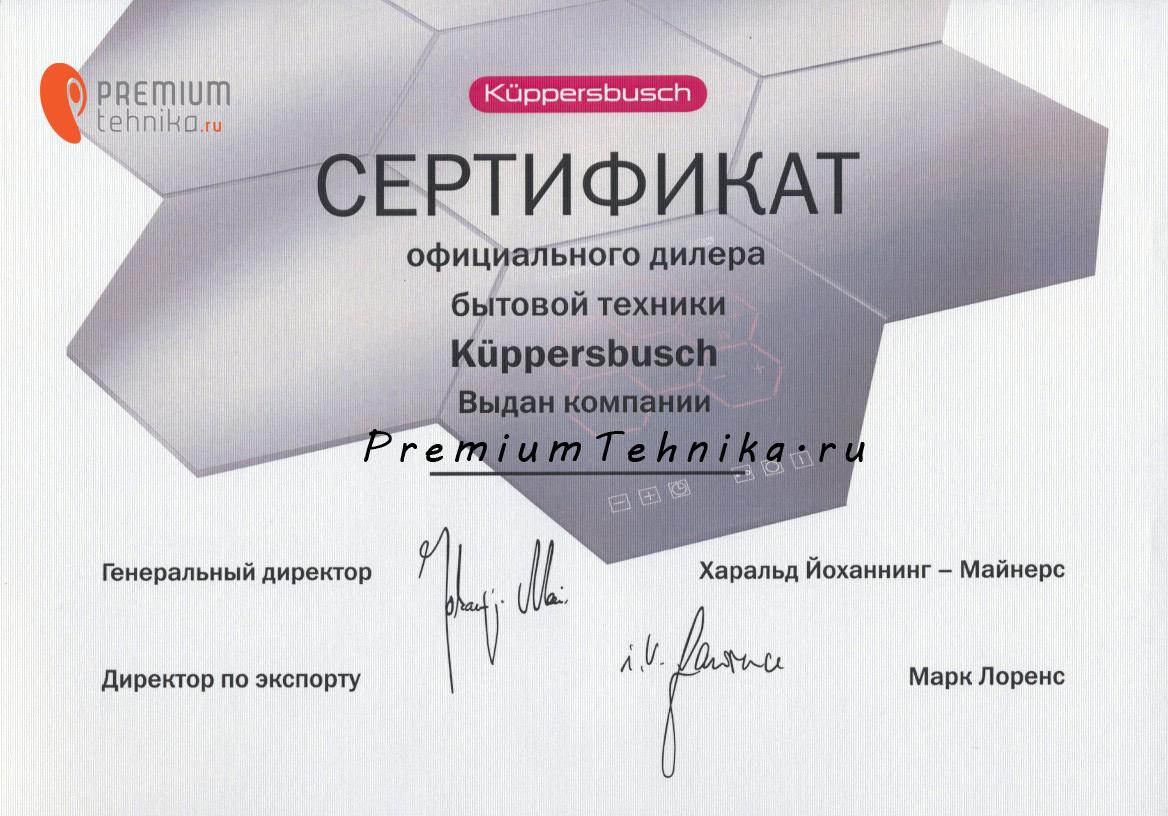 Холодильник Kuppersbusch IKE 2360-2