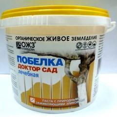 """Садовая побелка  """"Доктор Сад"""" лечебная (1 кг)"""