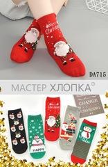 Носки детские новогодние  (5 пар) арт.DA715 (разм 1-4 )