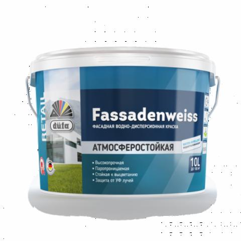 Dufa Retail FASSADENWEISS/Дюфа Ритейл Фасаденвайс водно-дисперсионная краска