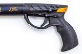 Ружье Salvimar Predathor Plus