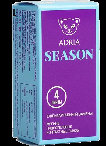 Adria Season (4 pac)