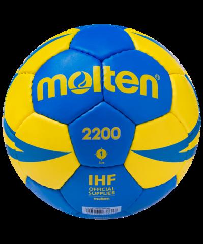 Мяч гандбольный H1X2200-BY №1