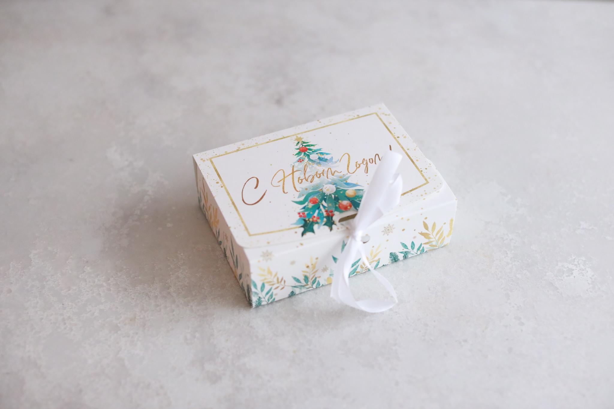 Коробка новогодняя белая с ёлочкой «С Новым Годом», 16,5х12,5х5 см