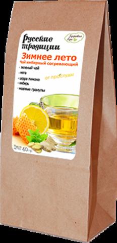 Чай имбирный 'Зимнее лето', 'Здоровая еда', 40г