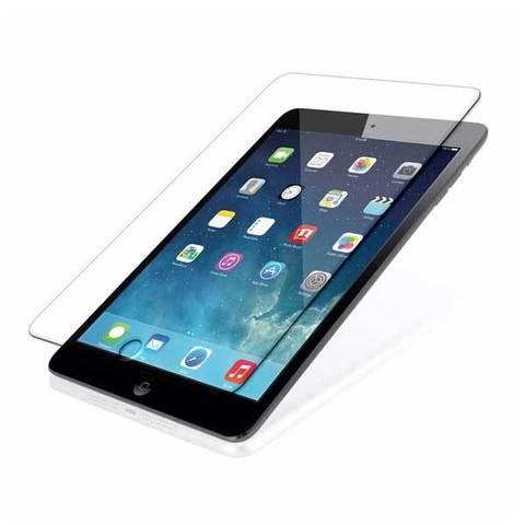 Защитное стекло для iPad Mini / 2 / 3