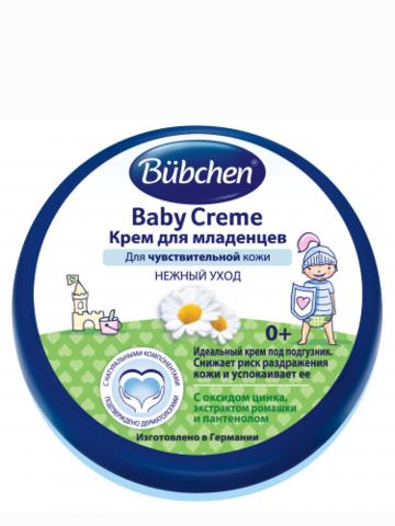 Крем для младенцев Bübchen Нежный