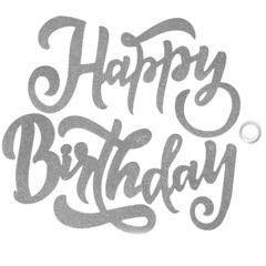 Гирлянда Happy Birthday (элегантный шрифт), Серебро, с блестками, 20*100 см, 1 шт.