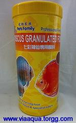 DISKUS GRANULATED FOOD, корм для рыб в гранулах, 1000 мл