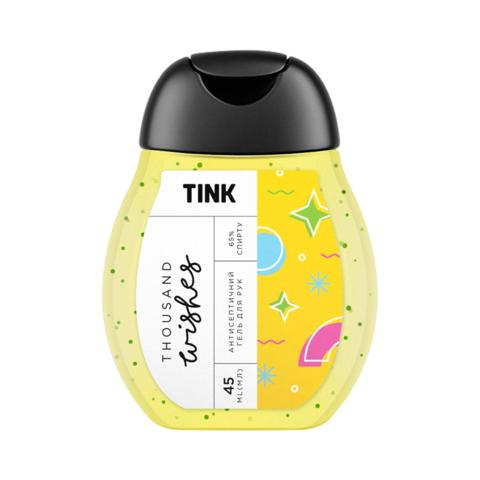 Подарунковий набір Mango Delight Set Tink (5)