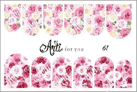 Слайдер наклейки Arti for you №61 купить за 100руб