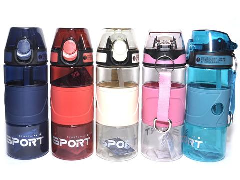 Бутылка для воды. Материал: пластик. Объём 500ML. DB-1324