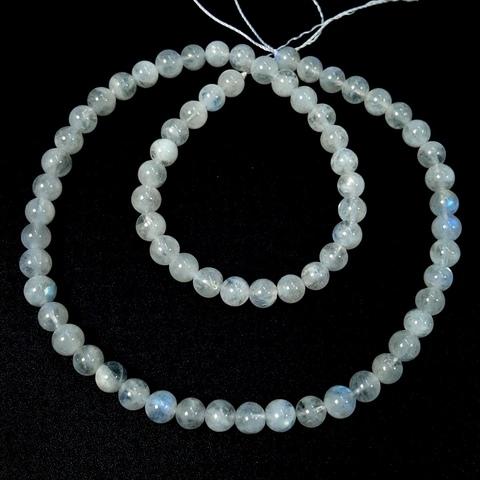 Бусины лунный камень АА шар гладкий 5,8-6 мм 35 бусин