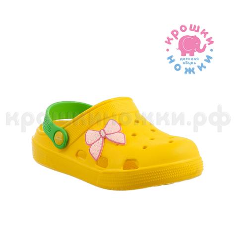 Сабо пляжные жёлтые Тинго