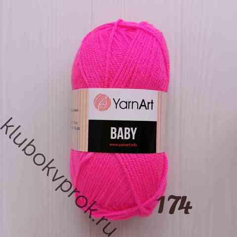 YARNART BABY 174, Розовый неон