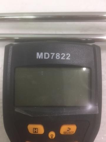 Влагомер зерна MD7822 с  измерительным щупом