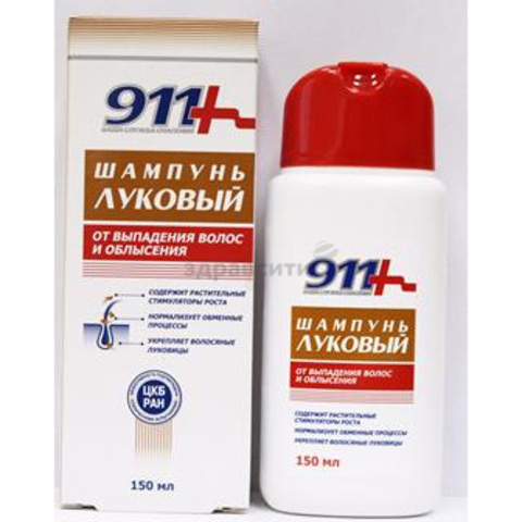 911 shampoo onion for hair loss and baldness 150ml