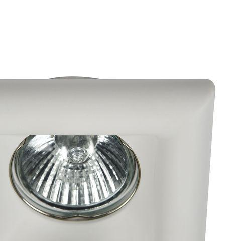 Встраиваемый светильник Maytoni Gyps Modern DL007-1-01-W
