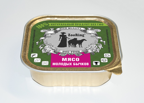 ЗООРИНГ Корм консервированный полнорационный для собак (паштет) Мясо молодых бычков 1,6 кг.