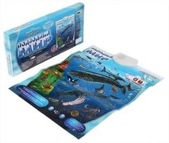 Электронный звуковой плакат Подводный мир