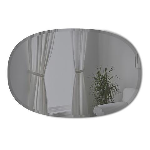 Зеркало овальное Hub 61 х 91 см дымчатое