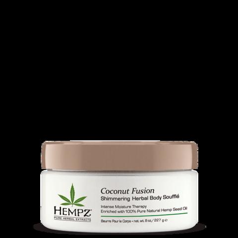 Суфле для тела с Мерцающим Эффектом Кокос / Hempz Herbal Body Souffle Coconut Fusion
