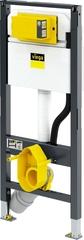 Система инсталляции для унитазов Viega Prevista Dry 8522 771980 фото