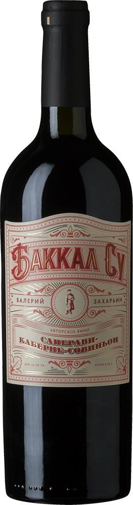 Вино столовое сухое красное Саперави-Каберне-Совиньон серии