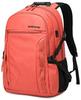 Рюкзак  ARCTIC HUNTER B00381 Оранжевый