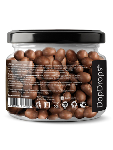 "DopDrops(tm) Фундук в шоколаде ""Шоко Милк Натс Хазельнат"" (""Shoko Milk Nuts Hazelnut"") 165г"