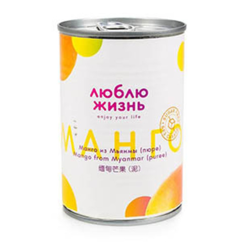 https://static-sl.insales.ru/images/products/1/213/226779349/манго.jpg