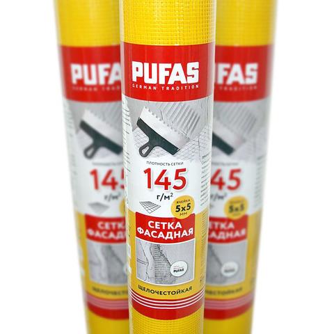 Сетка стеклотканевая фасадная Pufas 145 г/м2 (5х5 мм) 50м желтая