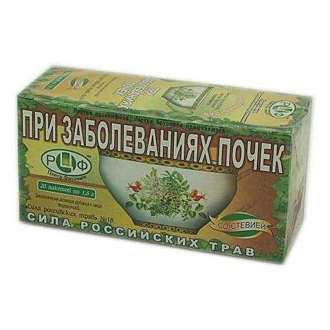 Фитосанитарная сила российских трав № 18