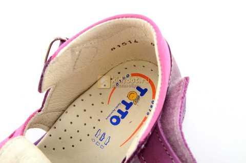 Босоножки Тотто из натуральной кожи с закрытым носом для девочек, цвет Сирень / Фиолетовый, M053B. Изображение 11 из 12.