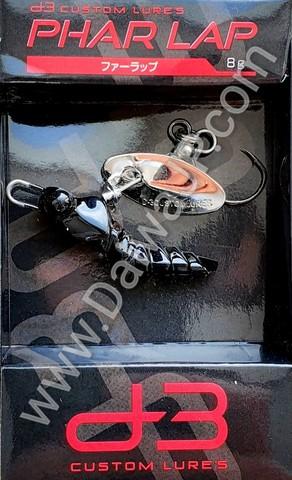 Блесна D-3 CUSTOM LURES D-3 PHAR LAP Spinner, 8g #SB S-BLACK