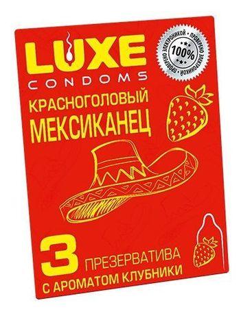 Презервативы с клубничным ароматом  Красноголовый мексиканец  - 3 шт.