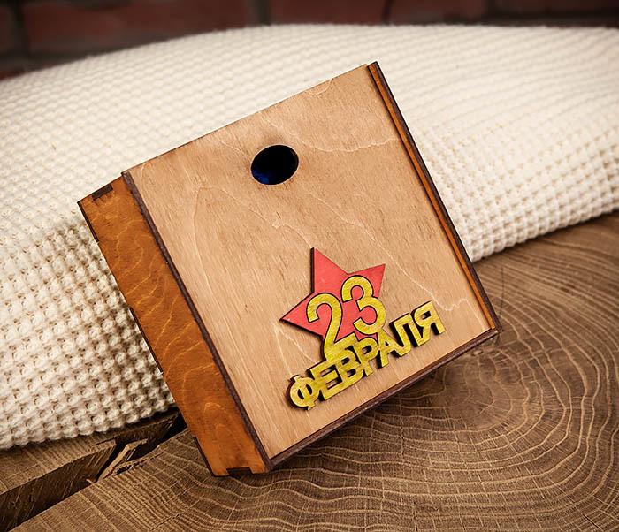 BOX214-2 Деревянная подарочная коробка к 23 февраля (17*17*7 см) фото 02