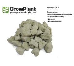 Субстрат пеностекольный Growplant 10-20 мм, 11л.